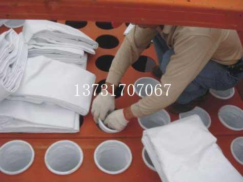 锅炉除尘器滤袋保护
